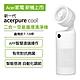 新一代 acerpure cool 二合一空氣循環清淨機 AC551-50W product thumbnail 2