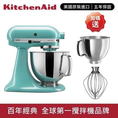 KitchenAid 桌上型攪拌機(抬頭型)5Q(4.8L)湖水藍
