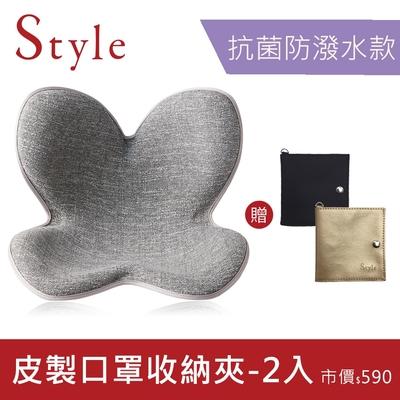 Style Standard Antibac 美姿調整椅 抗菌防水款- 灰色