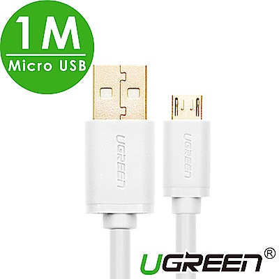 綠聯 Micro USB傳輸線 白色  快充版 1M