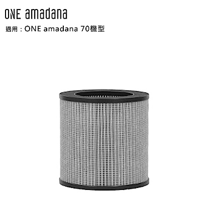 ONE amadana 空氣清淨機70 濾網