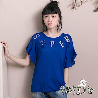 betty's貝蒂思 閃亮SUPER字樣流蘇綴飾短袖T-shirt(藍色)