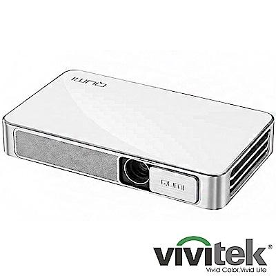 Vivitek Q3  便攜式迷你投影機-白色系