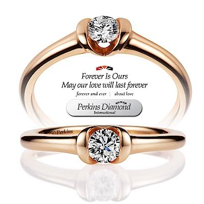 PERKINS 伯金仕 - infinity玫瑰金系列 0.20克拉鑽石戒指