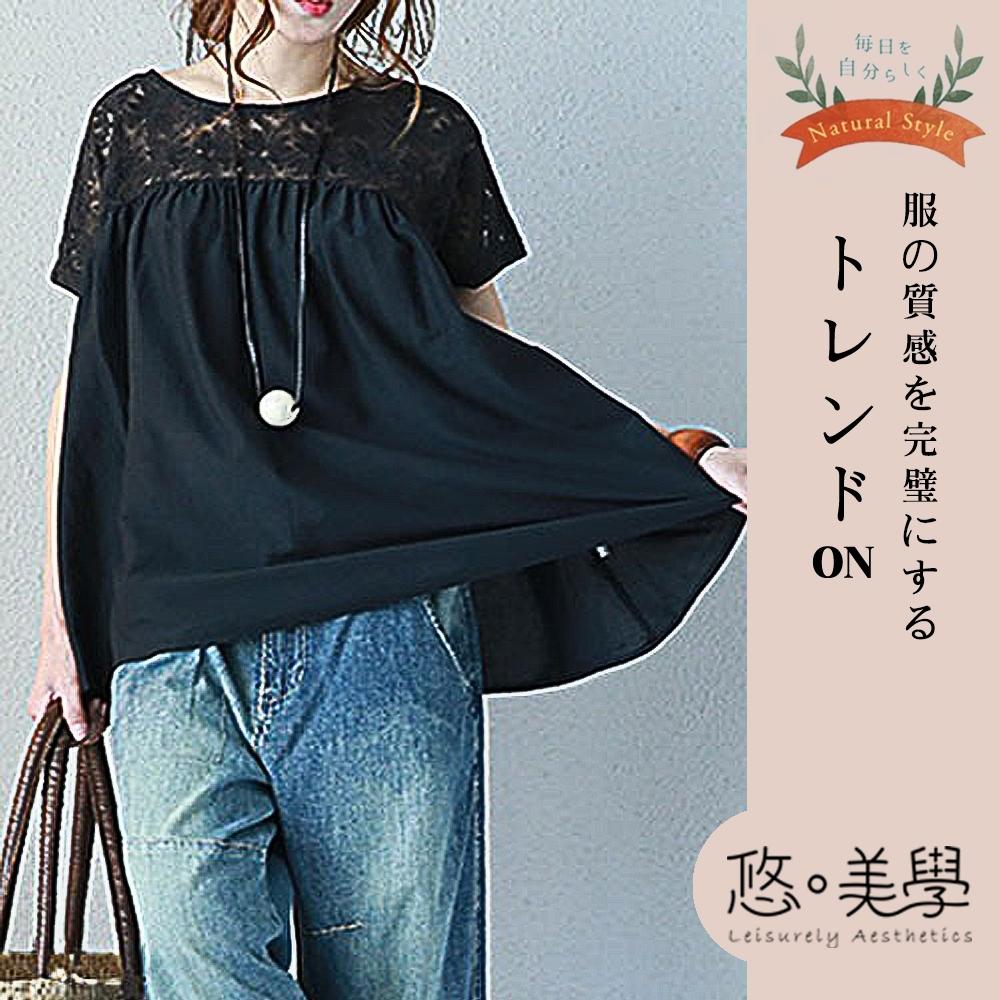 悠美學-日系簡約圓領蕾絲拼接造型上衣-2色(M-2XL)
