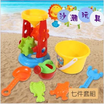 Joy toy 夏日洗澡海灘玩沙7件玩具組(戲水玩沙玩具)36m+