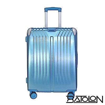 (Batolon 寶龍)  29吋  星月傳說TSA鎖PC鋁框箱/行李箱/旅行箱