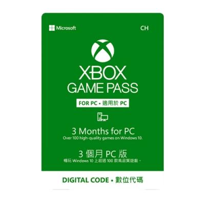 Microsoft 微軟 Xbox Game Pass for PC 3個月訂閱服務