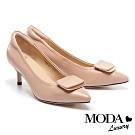 高跟鞋 MODA Luxury 知性典雅方釦全真皮尖頭高跟鞋-杏