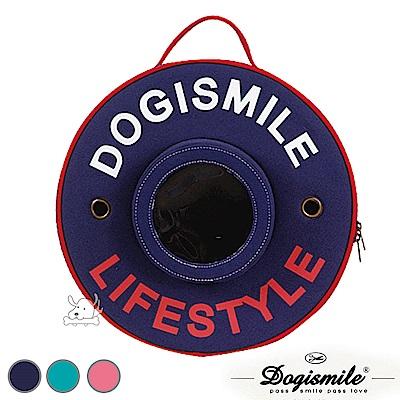 Dogismile 圓球太空梭 寵物雙肩後背包 共3色