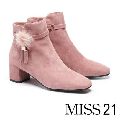 短靴 MISS 21 小高雅貂毛流蘇釦裝飾全真皮方頭高跟短靴-粉