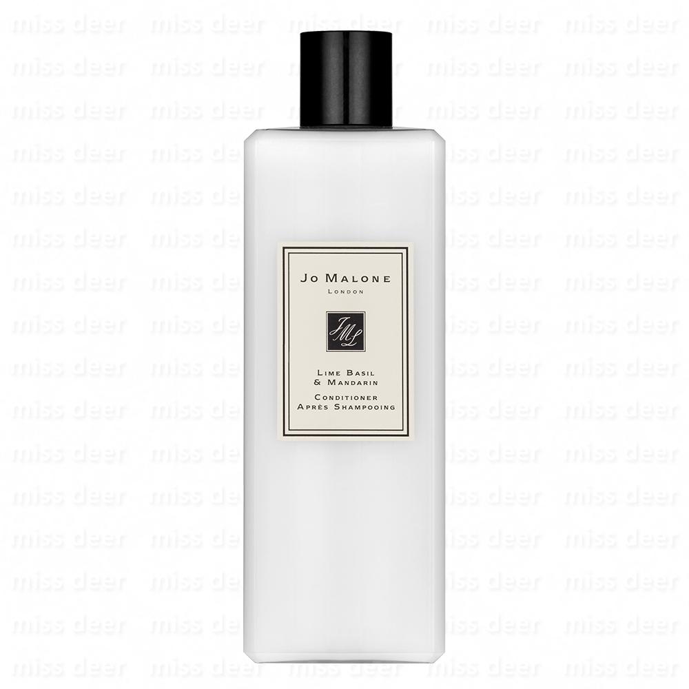 JO MALONE 青檸羅勒葉與柑橘護髮素250ml