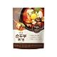 韓味不二 韓國原裝OURHOME 海鮮豆腐鍋(300g) product thumbnail 1