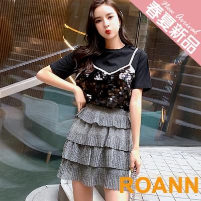 假兩件亮片T恤+短款蛋糕裙兩件套 (黑+灰色)-ROANN