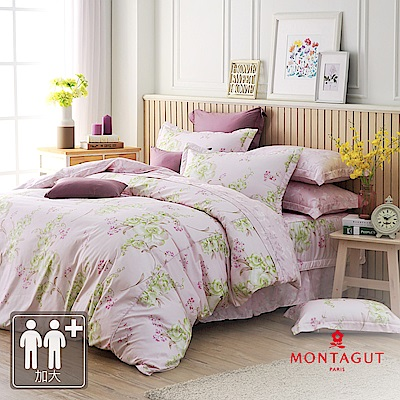 MONTAGUT-歐琪絲-200織紗精梳棉-鋪棉床罩組(紫色-加大)