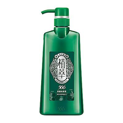 植萃566 無矽靈健髮洗髮露 控油沁涼型-500g