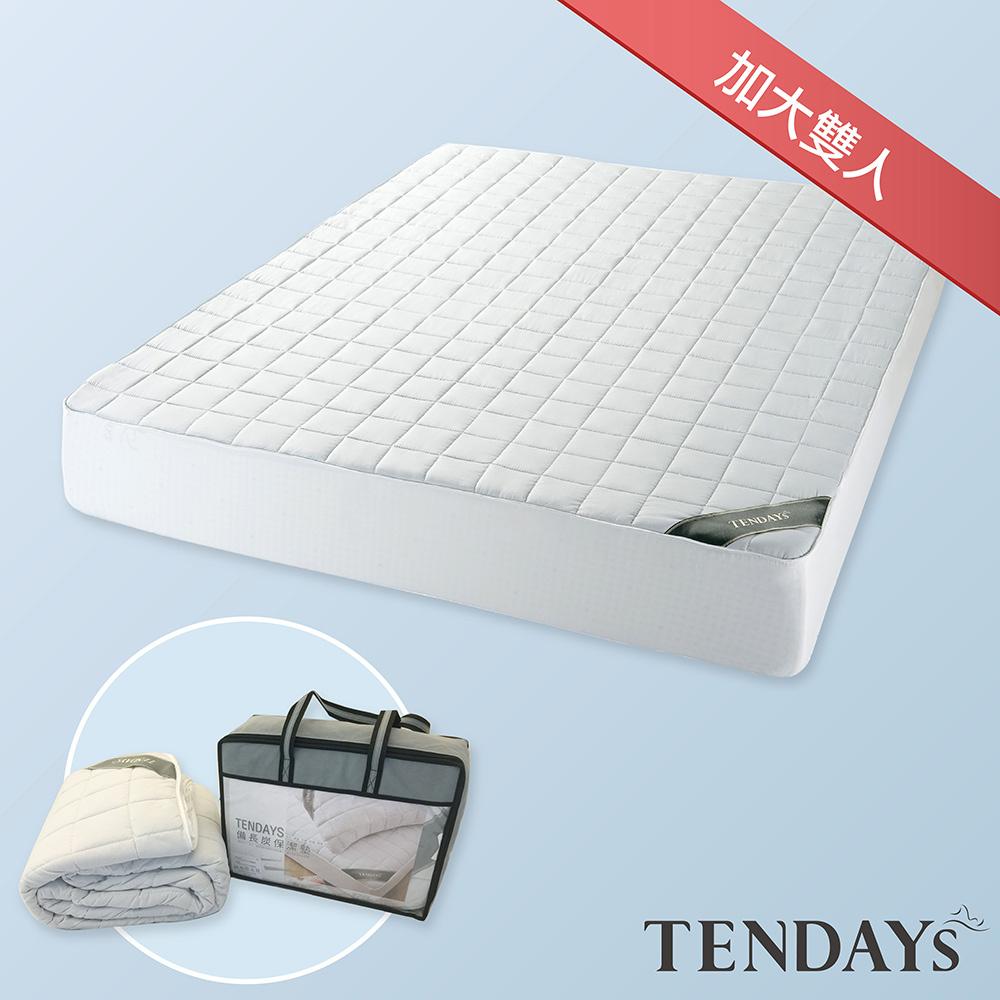 TENDAYS 備長炭床包型保潔墊 加大雙人6尺