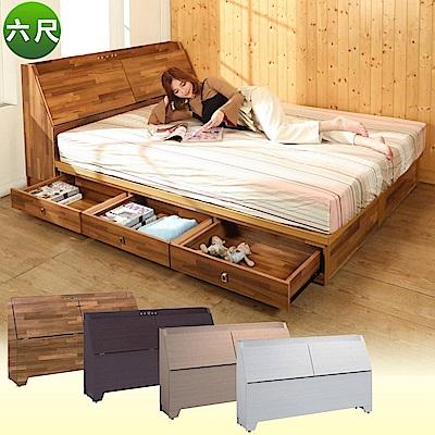 BuyJM雙人加大6尺2件式房間組(床頭箱+6抽床底)4色-免組