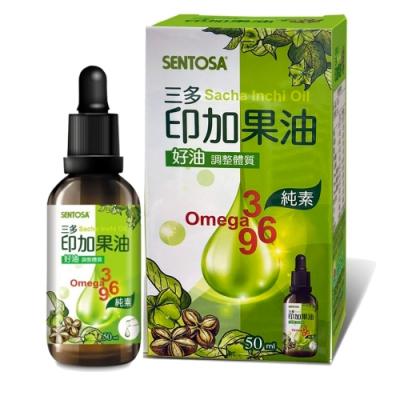 三多 印加果油滴劑3入組(50ml/瓶;純素)又稱星星果油_含豐富營養物質