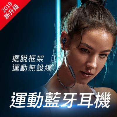 【Qcy】QY19魅影無線運動藍芽耳機(雙耳入耳式)
