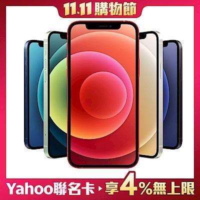 [限搶] Apple iPhone 12 256G 6.1吋智慧型手機