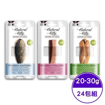Natural Kitty自然小貓100%天然野鯖魚/鮪魚腹肉/鮪魚 10oz-0.7oz/20-30g (24包組)