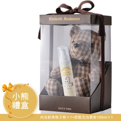 【金安德森】【送禮TOP】小熊禮盒 (內含格子小熊+植萃舒眠清潔慕斯)