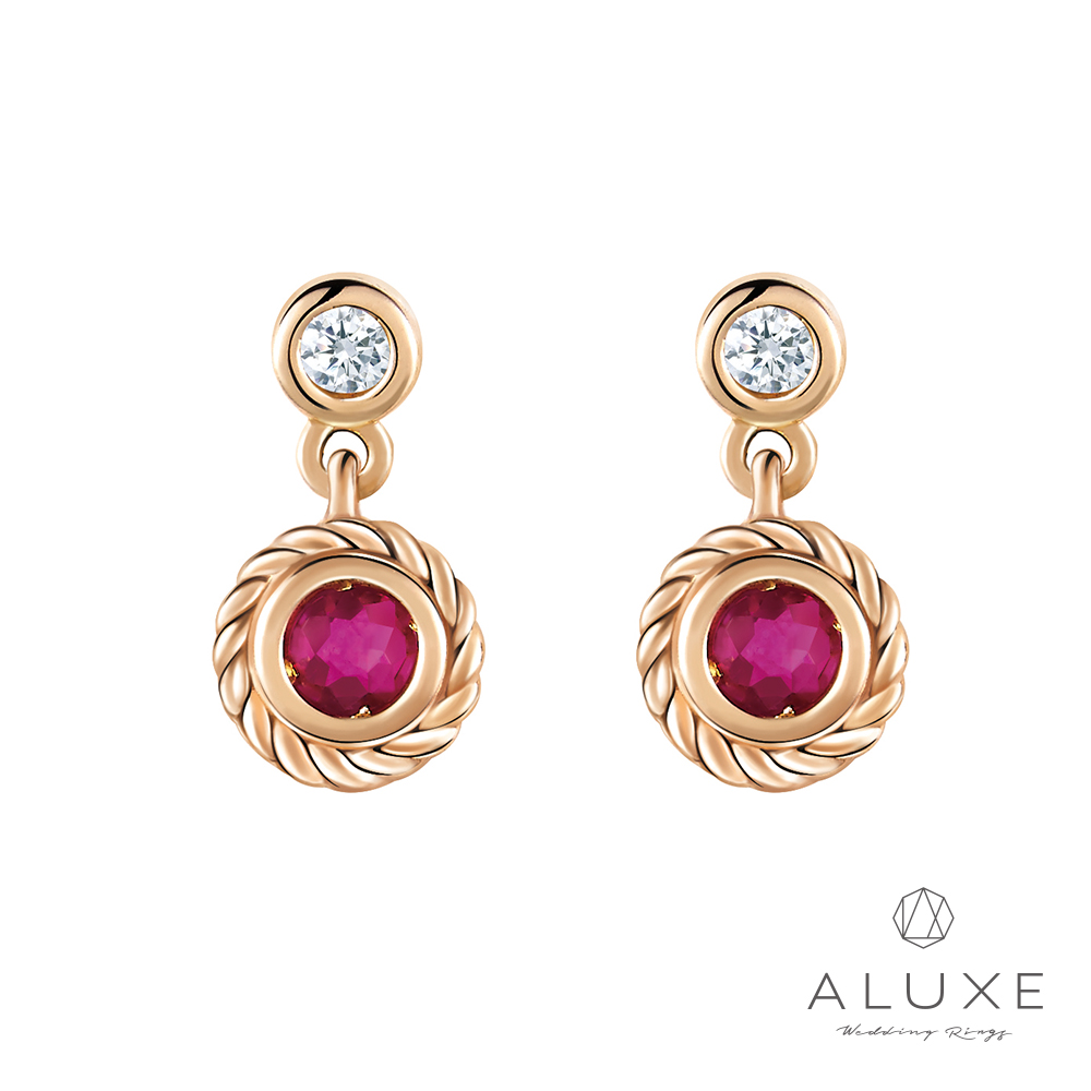 ALUXE亞立詩 Shine系列 10K金紅寶石鑽石耳環