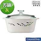 康寧Corningware 3L方形康寧鍋-薰衣草園