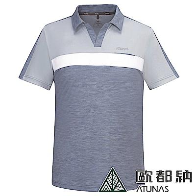 【ATUNAS 歐都納】男ATUNAS-TEX短袖POLO衫A1-P1916M黑灰