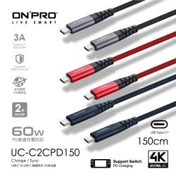 ONPRO UC-C2CPD150 Type-C to Type-C 快充PD60W傳輸線