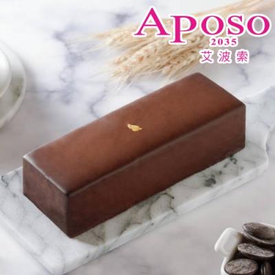 艾波索 82%巧克力慕斯蛋糕