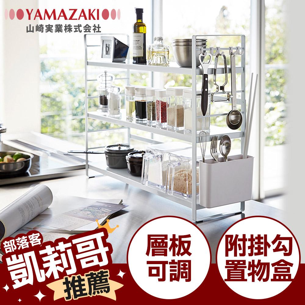 【YAMAZAKI】tower可調式三層置物架(白)★廚房收納架/置物架/調味罐架