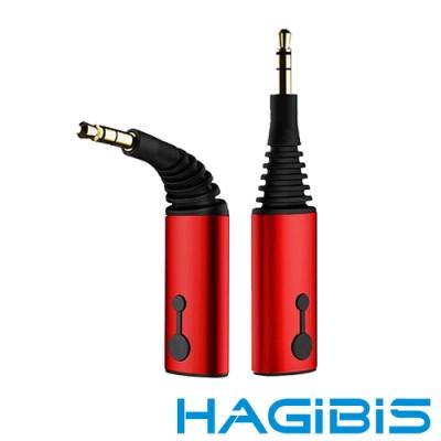 HAGiBiS AUX/3.5mm一對二可彎折免持通話雙向音源接收器【自動款】