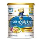 亞培 心美力3號 幼兒營養成長配方(新升級)(900gx2罐)