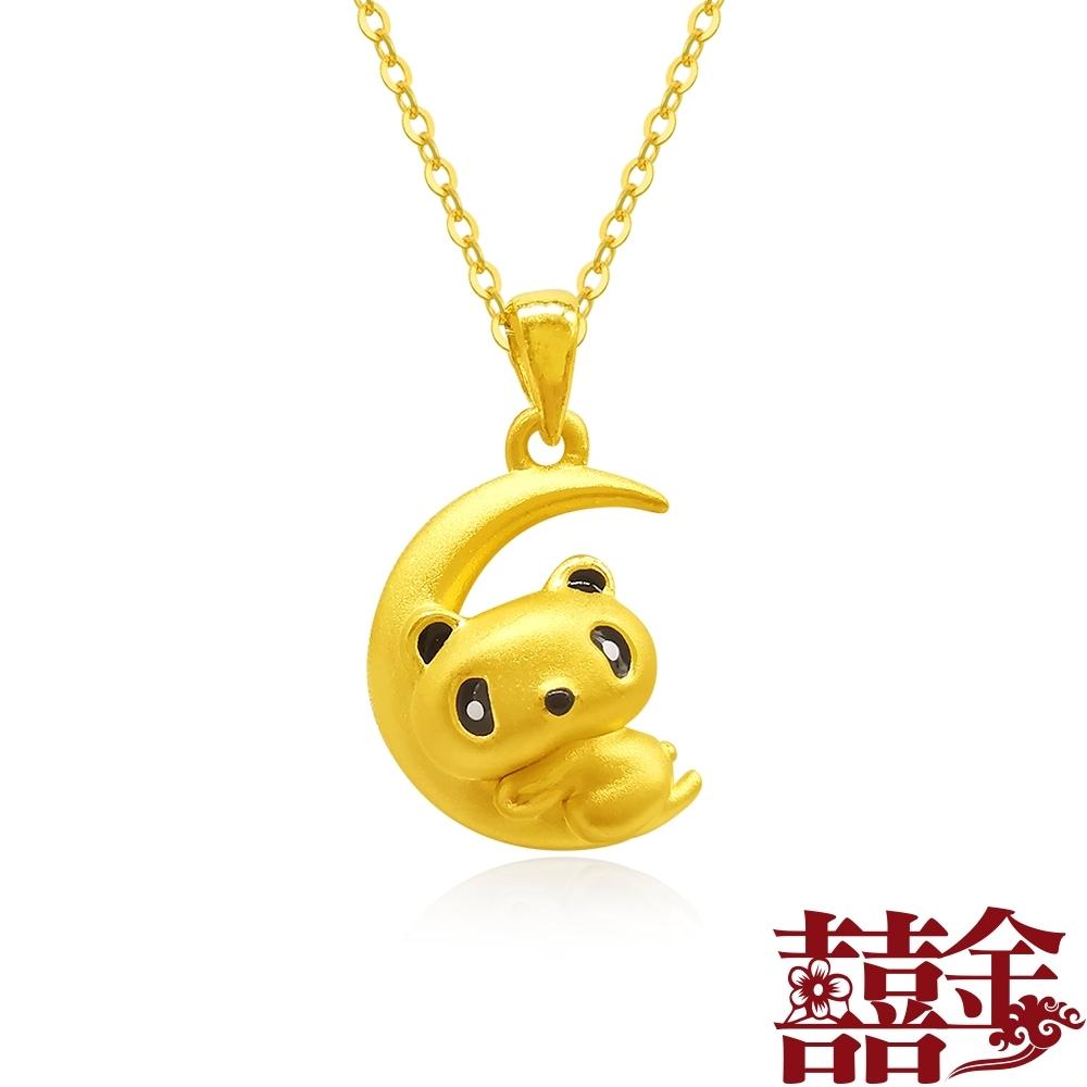 囍金 月亮小貓熊 9999純黃金項鍊