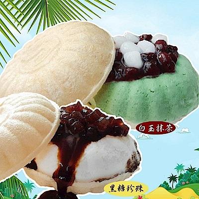 老爸ㄟ廚房‧冰淇淋 抹茶白玉紅豆/黑糖珍珠 口味可選 (70g/顆 ,共12顆)