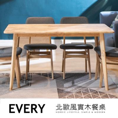 obis Every北歐實木餐桌