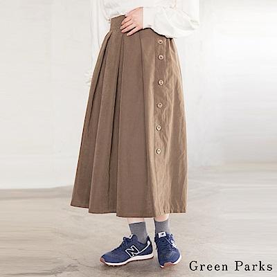 Green Parks 側面鈕扣素面打褶長裙