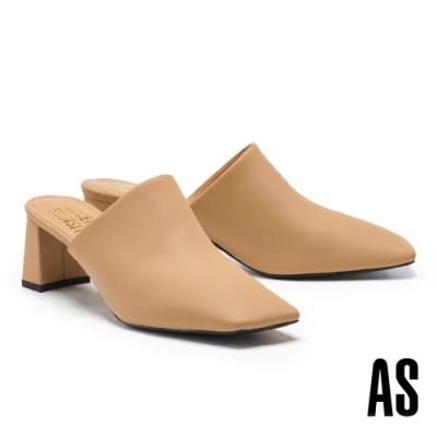 穆勒鞋 AS 簡約質感全羊皮斜角方頭高跟穆勒拖鞋-杏