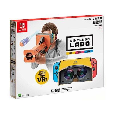 (預購) NS 任天堂實驗室 Toy-Con 04: VR組合輕量組套裝 亞中版