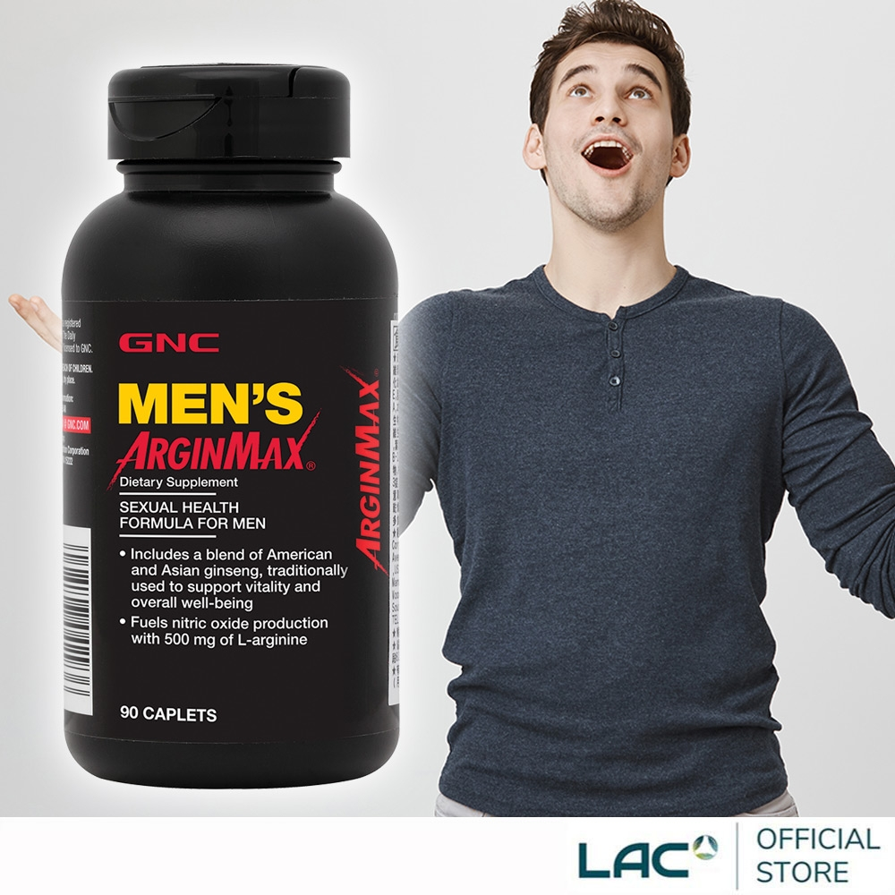 【LAC利維喜】GNC健安喜 雄勁食品錠90錠(美國人蔘/精胺酸)