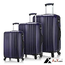 AoXuan 20+24+28吋三件組行李箱 PC硬殼旅行箱 瘋狂旅行(海軍藍)