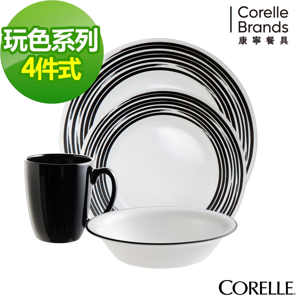 CORELLE 康寧 玩色系列4件餐盤組-黑暗騎士