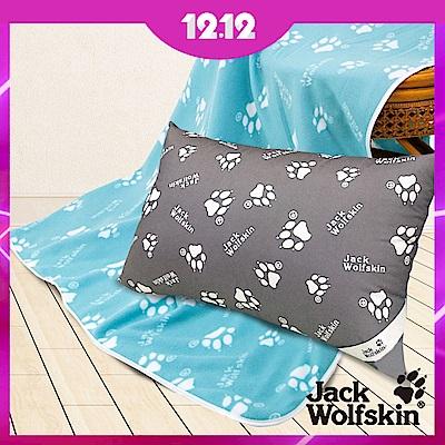 Jack Wolfskin 抗菌枕、藍綠四季毯超值組