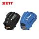 ZETT 80系列軟式棒壘手套 12.5吋 野手通用 BPGT-8027 product thumbnail 1