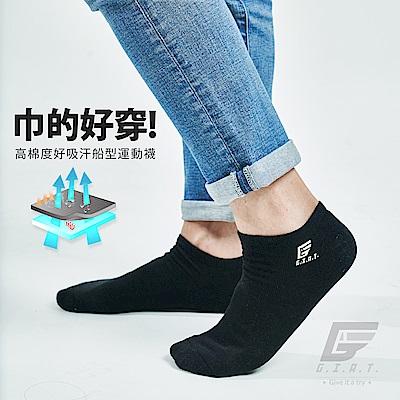 GIAT台灣製金繡高棉毛巾底船型運動襪(沉默黑)