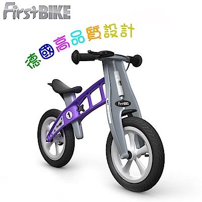 FirstBIKE德國高品質設計 STREET街頭版兒童滑步車/學步車-薰衣草紫