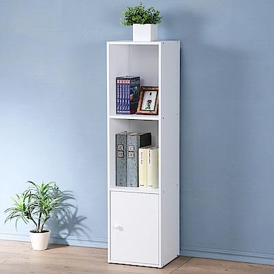 Homelike 現代風三格單門置物櫃(三色)