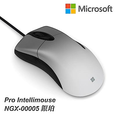 微軟 Microsoft 閃靈鯊專業版遊戲滑鼠(銀珀系列)